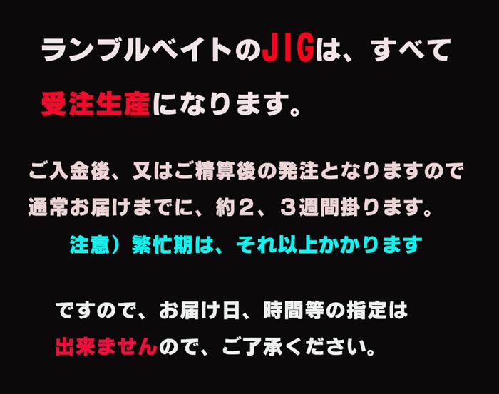 画像1: NEW スリム 200g  (ケイムラ搭載)