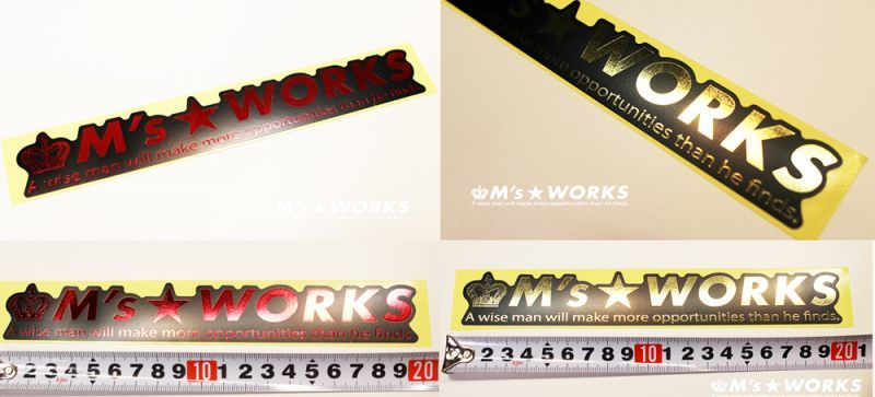 画像2: (金箔押しシール) M's Works 金/赤 W200 『2枚セット』