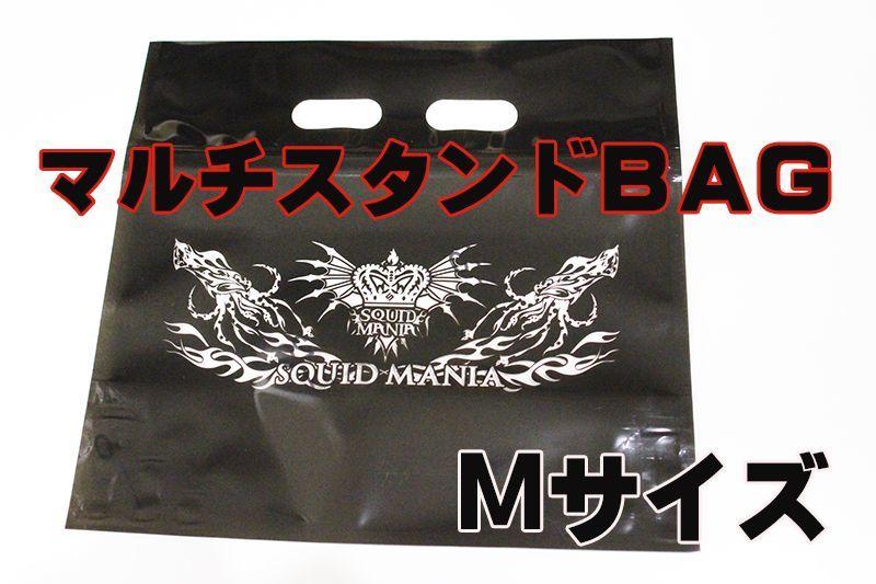 画像1: 極強!メジャー付☆マルチスタンドBAG ( M サイズ/1枚 )