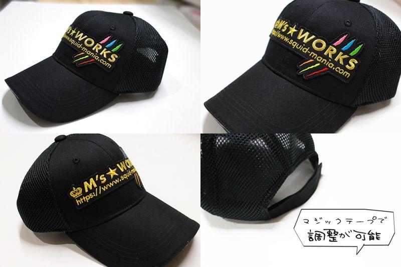 画像1: ツイルメッシュキャップ  M's WORKS (ワッペン/GOLD&キャンディ)