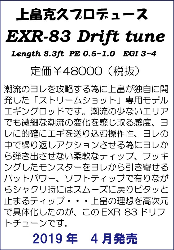 画像3: KANJI  EXR-83Drift tune 限定シャンパンゴールド (10%Off )