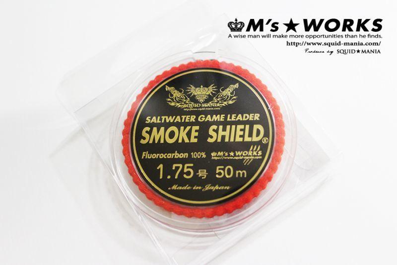 画像2: 50m ショックリーダー SMOKE SHIELD 1.75号
