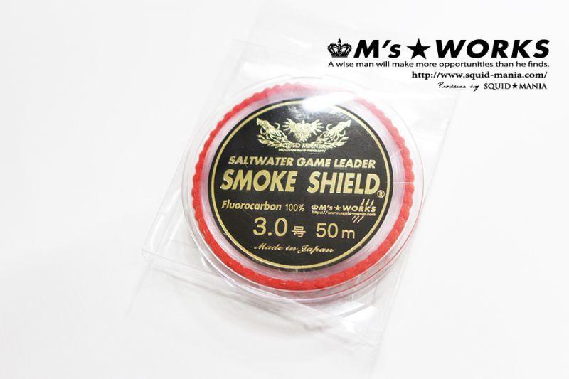画像1: 50m ショックリーダー SMOKE SHIELD 3.0号