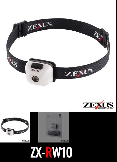 画像2: ZEXUS ZX-RW10  (35%OFF)