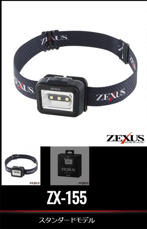 画像1: ZEXUS ZX155 (30%OFF)