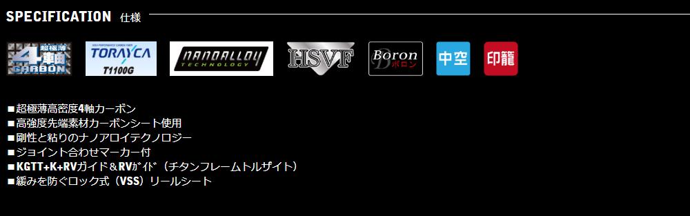 画像2: LESTER 夢墨 Boron Anniversary モデル/メタリックグリーン(30%Off)