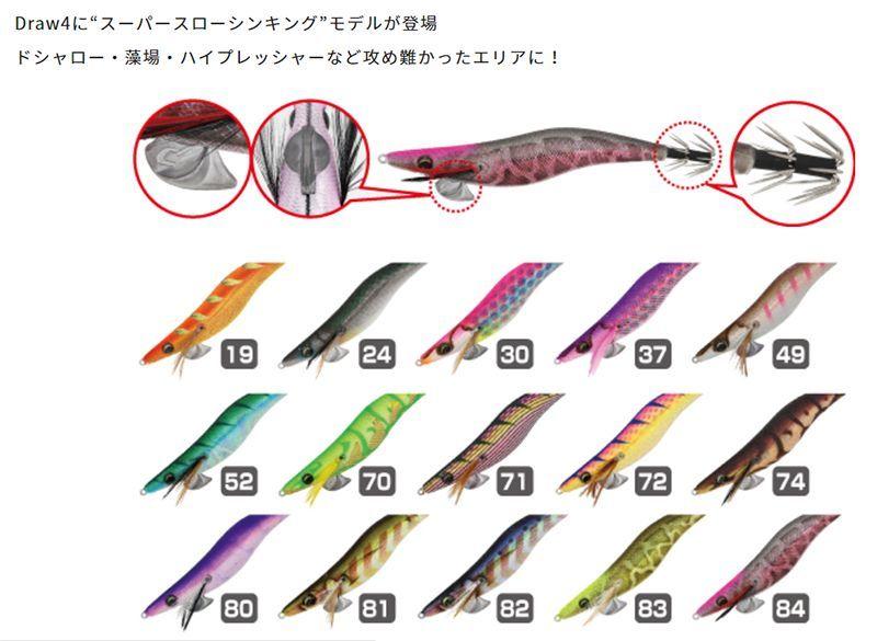 画像1: Draw4 タイブレイカー 3.5号(30%Off)