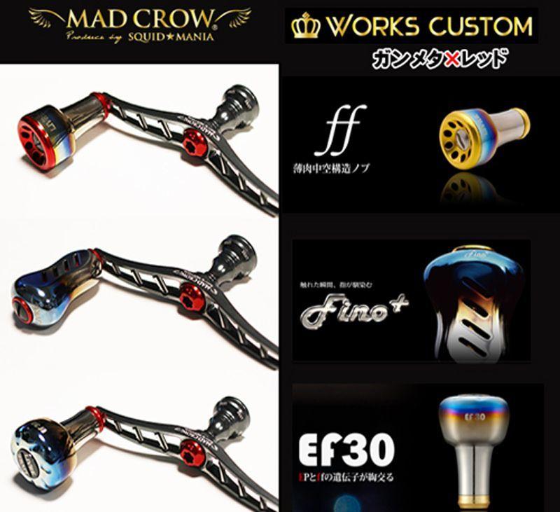 画像4: MAD CROW 100 / Works Custom (ガンメタ・EF30)