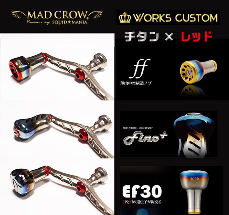 画像4: MAD CROW 100 / Works Custom (チタンカラー・フィーノプラス)