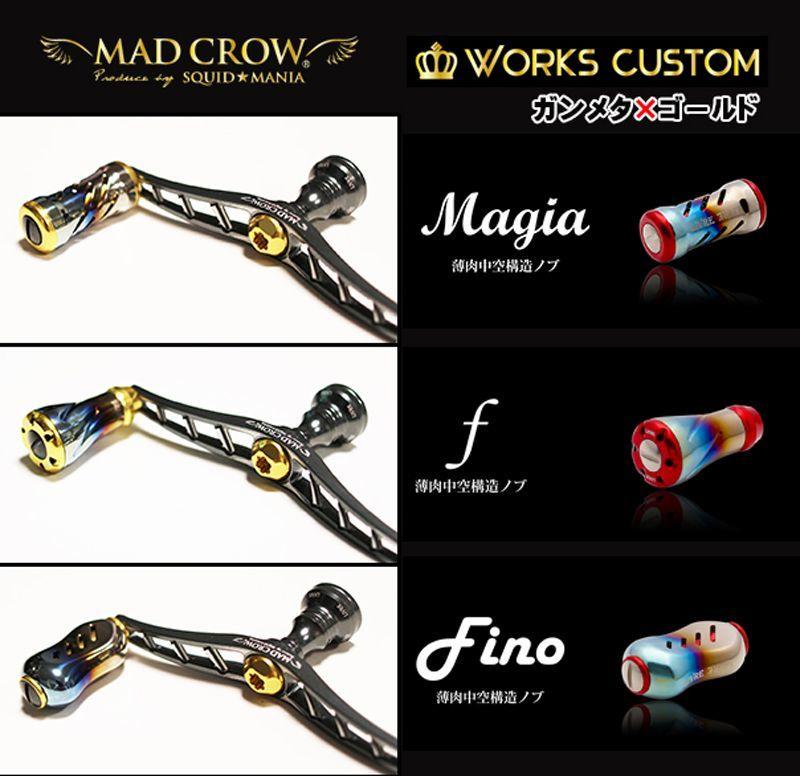 画像1: MAD CROW 100 / Works Custom ガンメタ(標準ノブ)