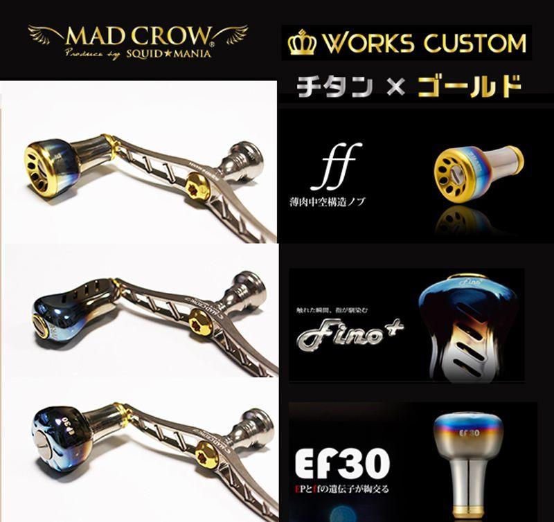画像1: MAD CROW 100 / Works Custom (チタンカラー・フィーノプラス)