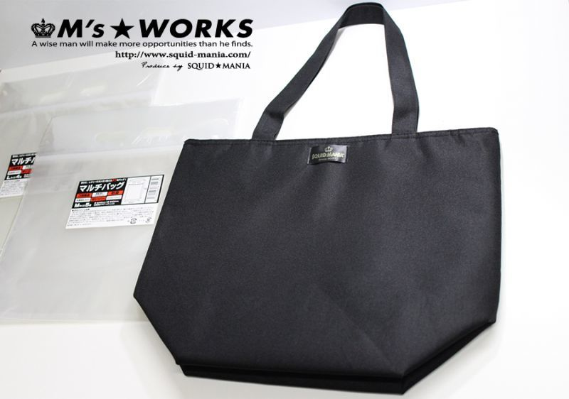 画像1: スクマニ デイリートート保冷バッグ 3点セット / 黒