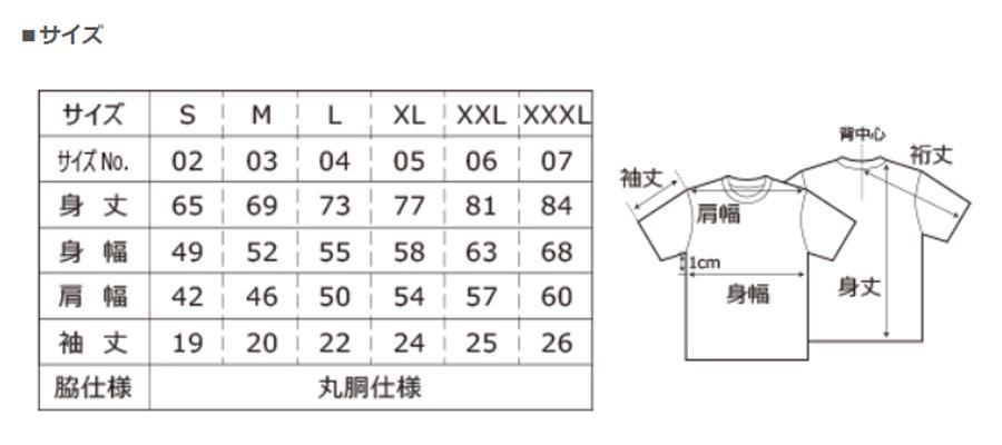 画像3: ハイクオリティーTシャツ スクマニ 悪ロボ (オリーブ/ライトグリーン)