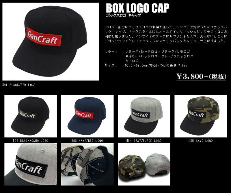 画像2: GAN CRAFT BOX LOGO CAP(15%OFF)