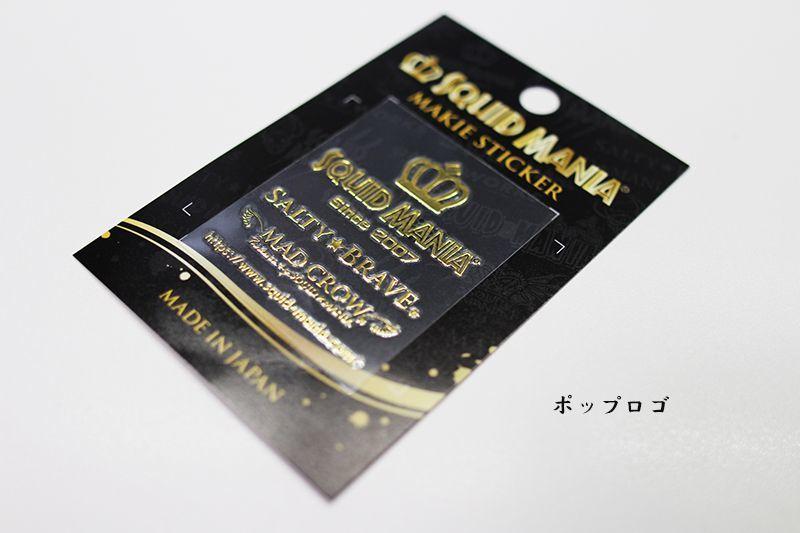 画像1: 蒔絵ステッカー ポップロゴ