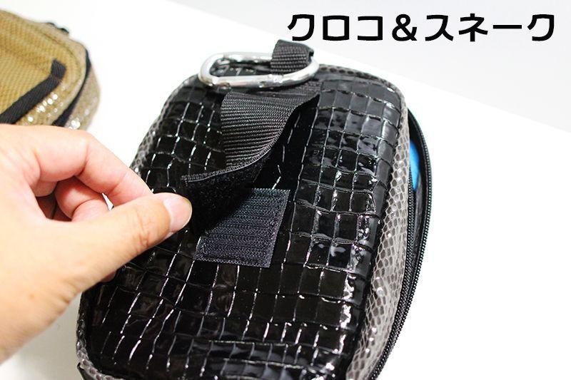 画像4: チョイ悪 エギ RUNGUN BAG W クロコ&スネーク(コンビ)