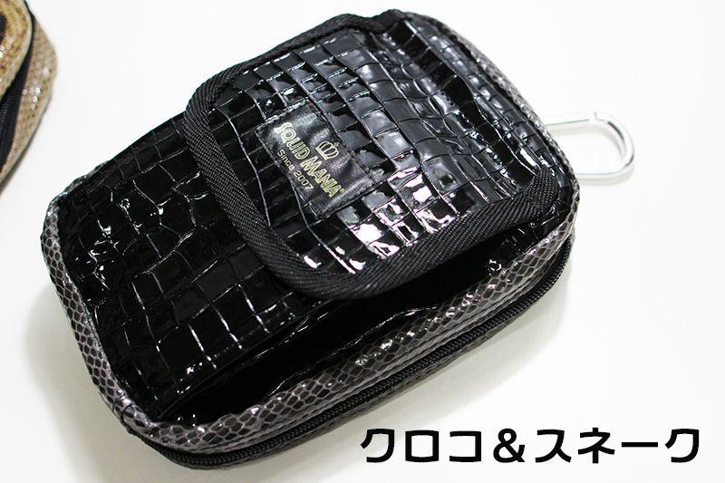 画像1: チョイ悪 エギ RUNGUN BAG W クロコ&スネーク(コンビ)