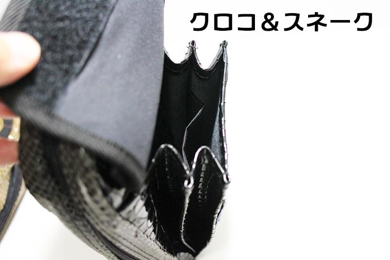 画像2: チョイ悪 エギ RUNGUN BAG W クロコ&スネーク(コンビ)