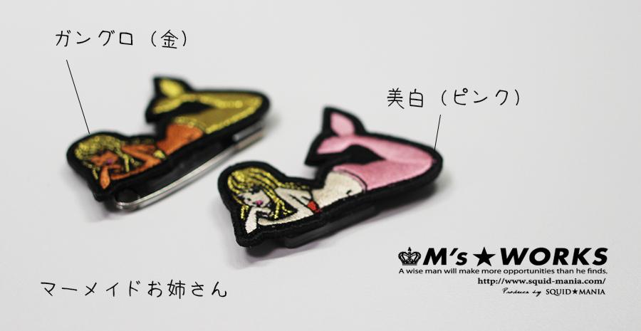 画像2: ワッペンバッジ  マーメイドお姉さん(美白/ピンク)