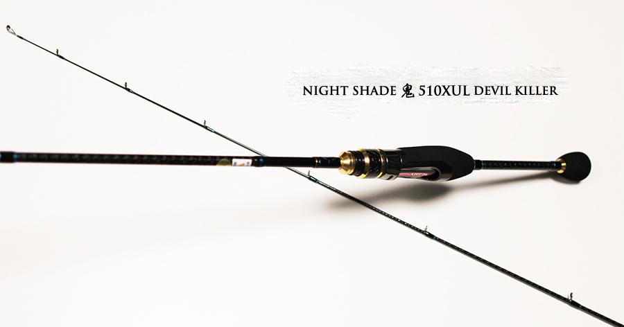 画像1: Night Shade 鬼 DEVIL KILLER  510 XUL type-S (2月末入荷)