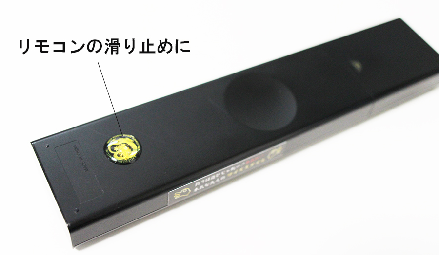 画像4: ポッティングシール / 三つ葉葵GOLD