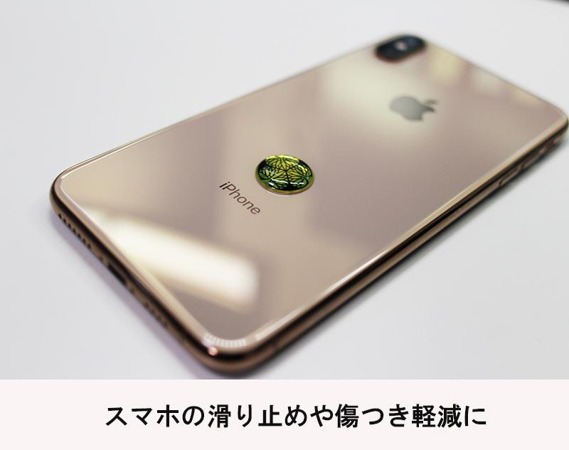 画像3: ポッティングシール / 三つ葉葵GOLD