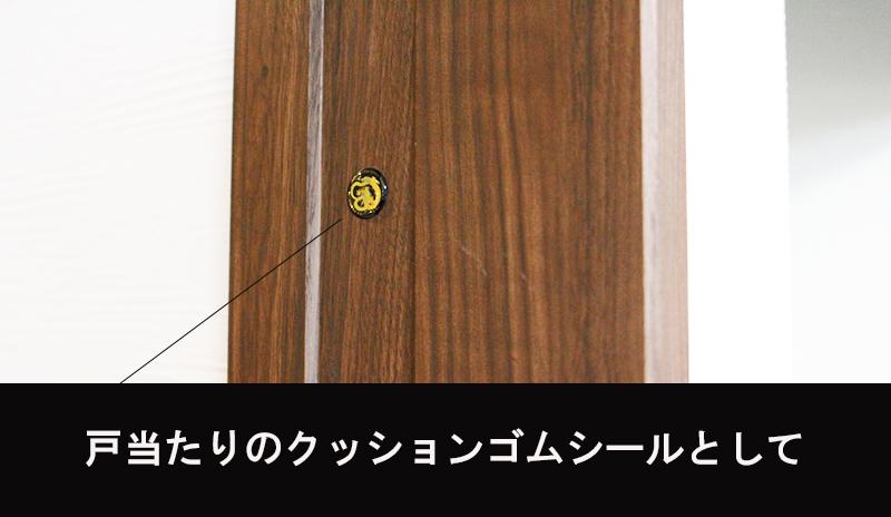 画像5: ポッティングシール / 王冠シルバー縁取り有