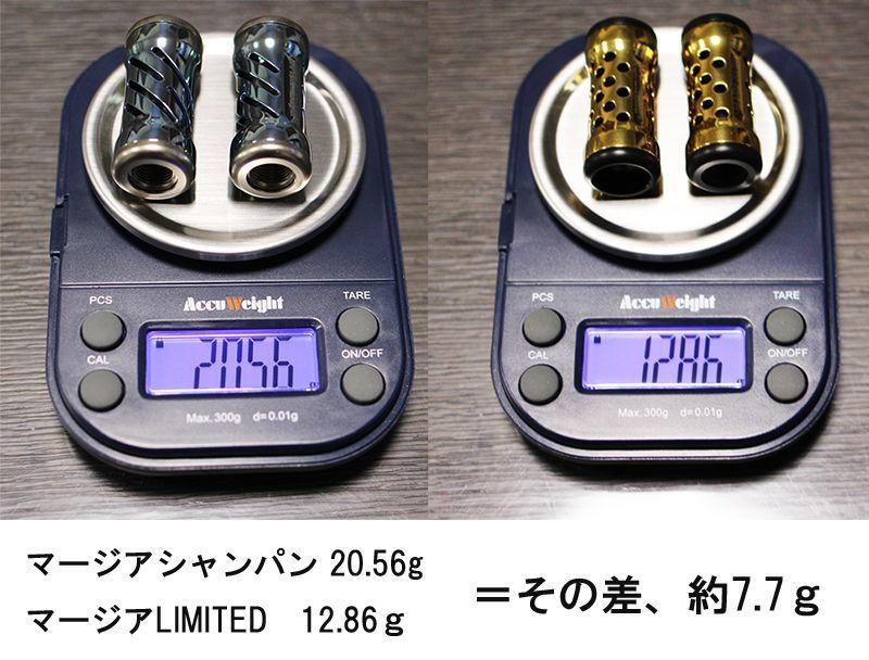 画像4:  MAD CROW 100 GOLD / Magia LIMITED  IP-24K(10%OFF)