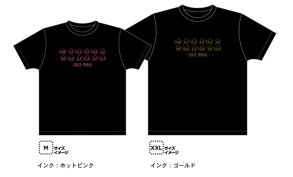 画像2: IKATARŌ Children / DRY Tシャツ