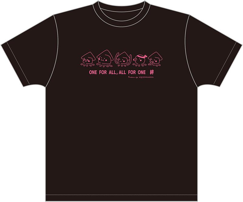 """画像3: IKATARŌ'S """"絆"""" DRY Tシャツ"""