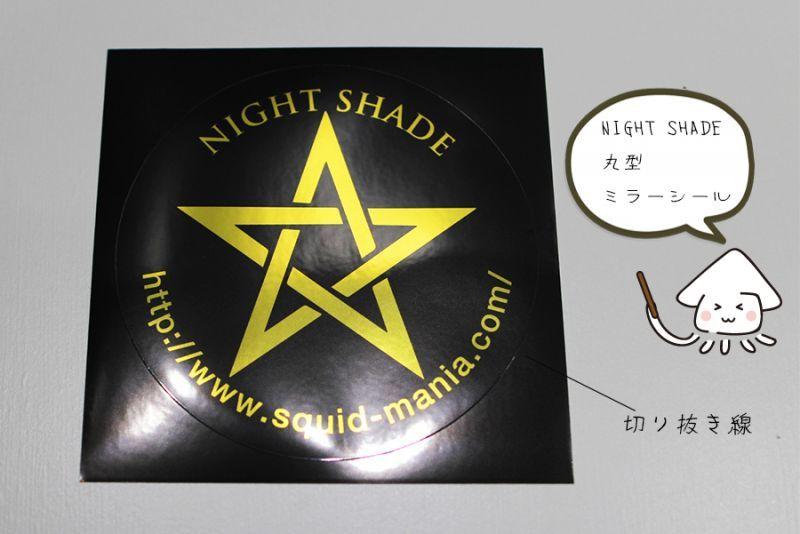 画像1: ミラーシールGOLD /  NIGHT SHADE『五芒星』W100 丸型