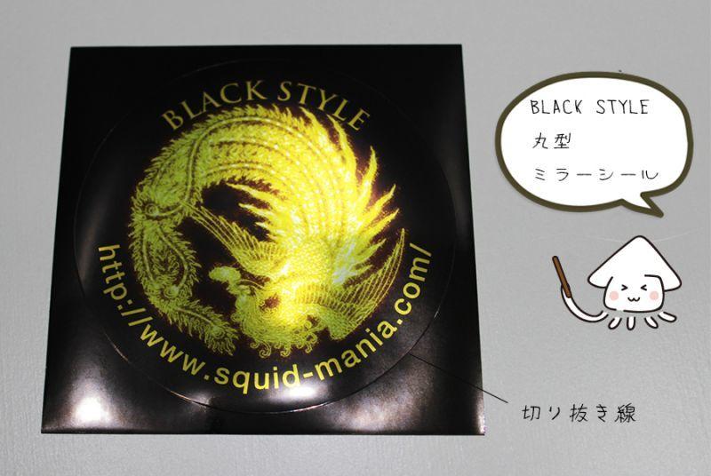 画像1: ミラーシールGOLD /  BLACK STYLE『鳳凰』W100 丸型