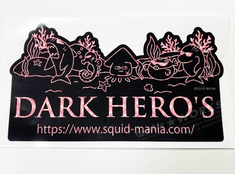 画像3: 切り抜きシール  DARK HERO'S   ( W180 )