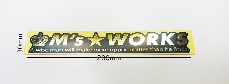 画像1: 箔押しシール / M's Works GOLD ( W200 )