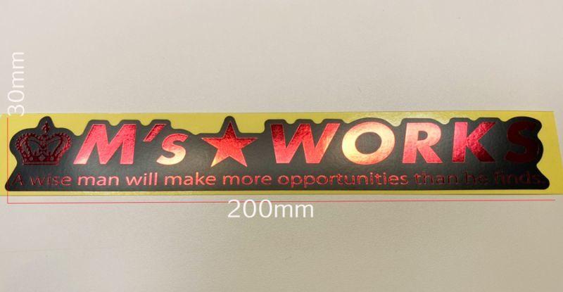 画像1: 箔押しシール / M's Works RED ( W200 )