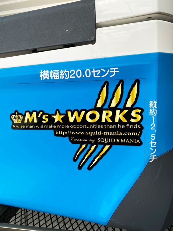 画像1: 切り抜きシール M's WORKS / 爪痕 ( W200 )