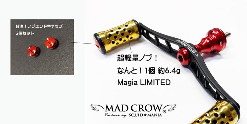 画像1: MAD CROW 100 ノブエンドキャップ  特注RED (2個入り)