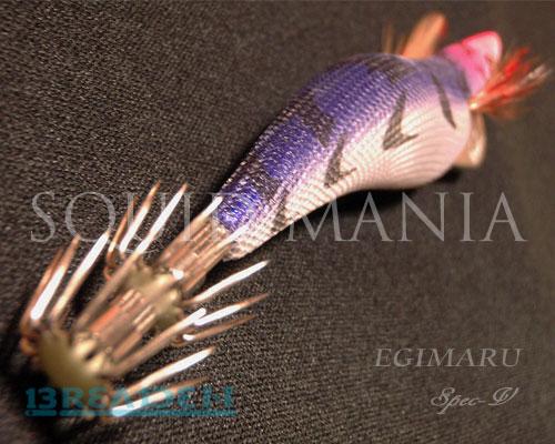 画像2:  EGIMARU specV   Purple (紫) 40%OFF
